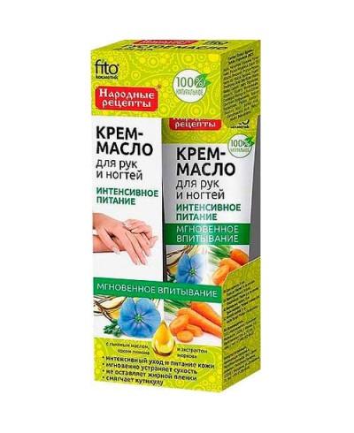 """""""Przepisy ludowe"""" Krem-olejek do rąk i paznokci """"Intensywne odżywianie"""" z olejkiem lnianym, ekstraktem cytryny i marchwi, 45ml"""