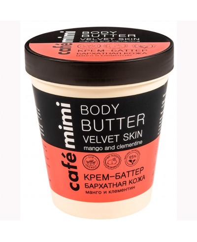 CAFE MIMI Krem-masło do ciała Aksamitna skóra, 220 ml