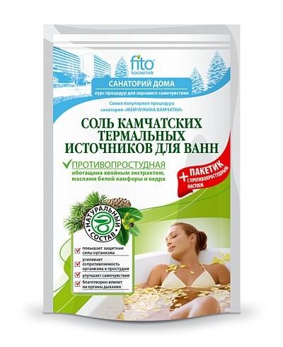 Fitokosmetik sól do kąpieli z kamczatki,przeciw przeziębieniu 500g+30