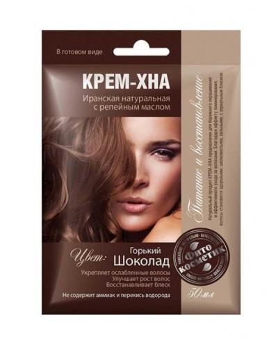 """FK kremowa henna """"gorzka czekolada"""" z ol.łopianu 50 ml"""