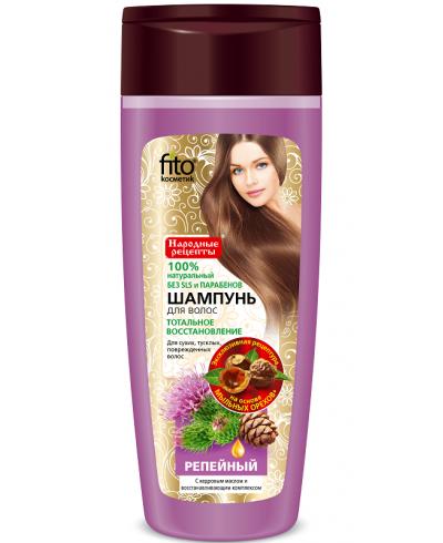 """FK szampon """"łopianowy"""" regeneracja 270ml"""