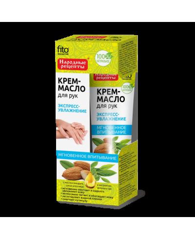 """Krem-olejek do rąk """"Ekspres nawilżanie"""" z olejkiem migdołu, sokiem z aloesu i ekstraktem zielonej herbaty, 45ml"""
