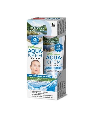 """Krem do twarzy """"Ultra-nawilżanie"""" na bazie wody termalnej z Kamczatki z ekstraktem alg, 45 ml"""