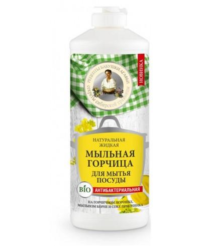 """RBA Żel do mycia naczyń """"Gorczyca"""", 500ml"""