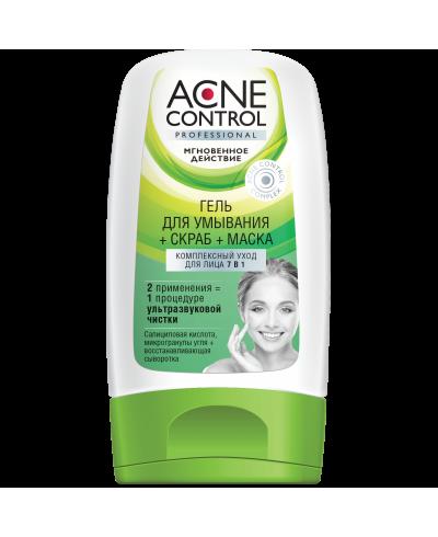 Acne Control Kompleksowa pielęgnacja do twarzy 7w1 Żel+Scrub+Maska, 150 ml