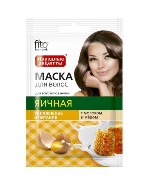 """FK maska do wł.""""jajeczna z mlekiem i miodem"""" nawilż. i odżyw. 30ml"""