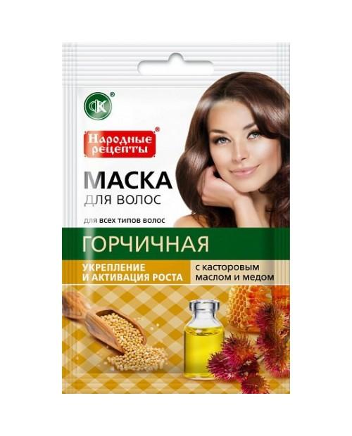 """FK maska do wł.""""musztardowa z rycyną i miodem"""" wzmocnien. i aktyw.wzrostu 30 ml"""
