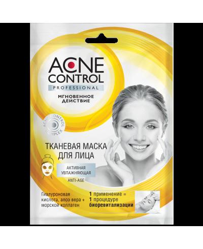 Fitokosmetik Acne Control Maska w płachcie do twarzy Nawiżająca, 25ml