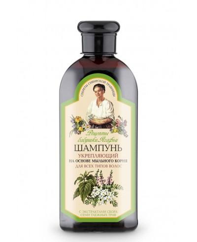 Recepty Babuszki Agafii Szampon wzmacniający do wszystkich typów włosów, 350ml