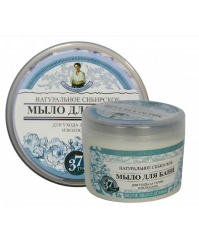 Zioła Babuszki Agafii Białe mydło ziołowe naturalne, 500ml
