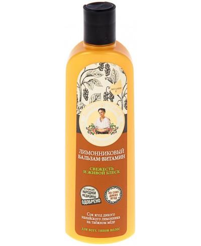 """AGAFJA Color Balsam do włosów """"Cytryniec"""" - świeżość i blask, 280 ml"""