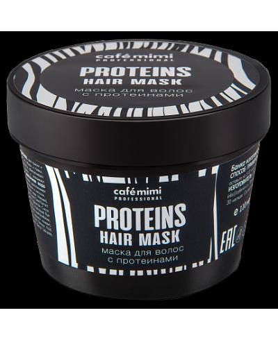 Cafe Mimi Professional Maska do włosów z proteinami, 110 ml