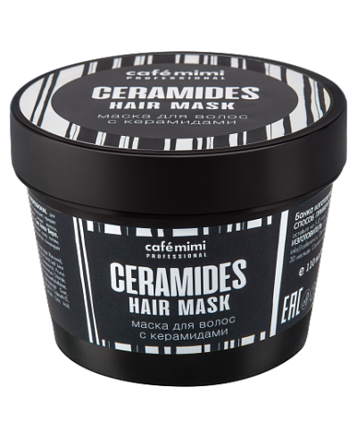 Cafe Mimi Professional Maska do włosów z ceramidami, 110 ml
