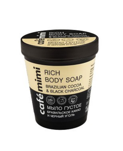 CAFE MIMI Mydło do ciała Brazylijskie kakao i czarny węgiel, 220 ml