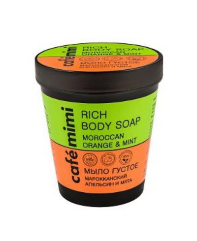 CAFE MIMI Mydło do ciała Marokańska pomarańcza i mięta, 220 ml