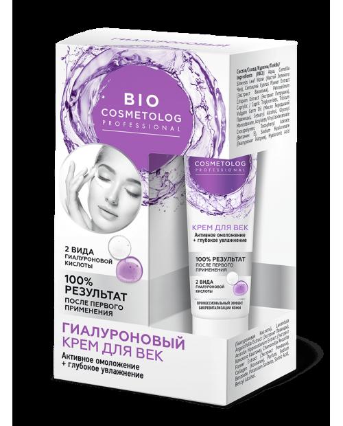Fitokosmetik BioC Krem z kwasem hialuronowym pod oczy i na powieki, 15 ml