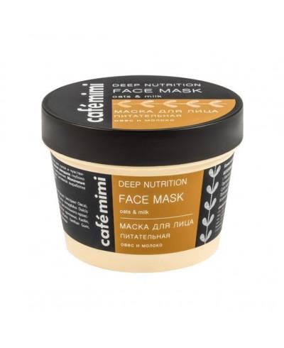 """CAFE MIMI Maska do twarzy """"Odżywcza"""", 110 ml"""
