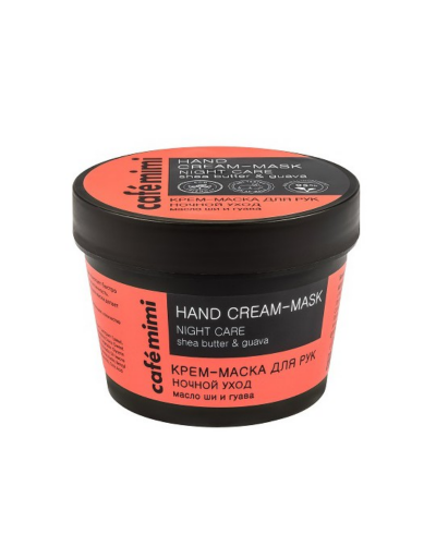 "CAFE MIMI Krem - maska do rąk ""Nocna pielęgnacja"", 110 ml"