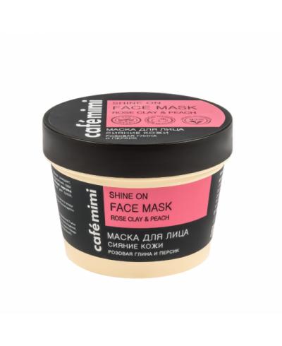 """CAFE MIMI Maska do twarzy """"Promienność skóry"""", 110 ml"""