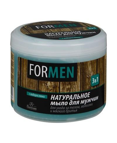 Floresan Naturalne mydło dla mężczyzn, 450 g