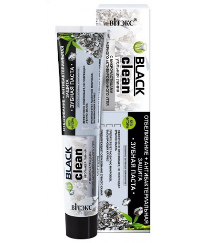 BLACK CLEAN Pasta do zębów Węgiel i srebro, 85g