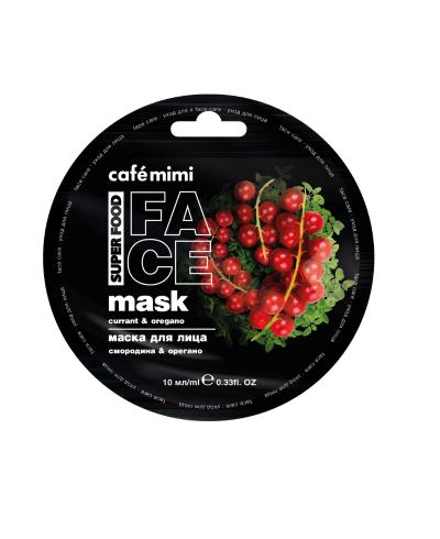 CAFE MIMI maseczka do twarzy Awokado & Rukola, 10 ml
