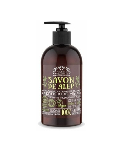 Planeta Organica Mydło w płynie Savon de Alep, 500 ml