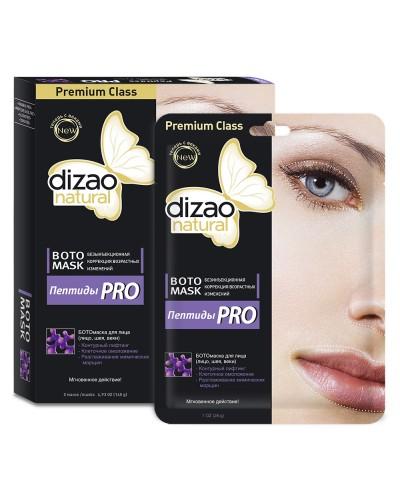 """DIZAO BOTO 1-etapowa maseczka do twarzy (na twarz, szyję, pod oczy), """"Peptydy PRO"""", 28g"""