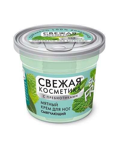ECOLATIER Organic Cactus Serum do twarzy i dekoltu, 50ml