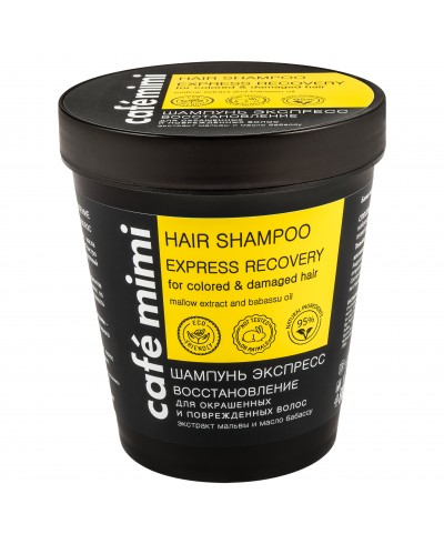 CAFE MIMI Szampon do włosów farbowanych i zniszczonych Ekspres regeneracja, 220 ml