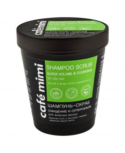 CAFE MIMI Szampon – scrub do włosów tłustych Oczyszczenie i super objętość, 330 gr