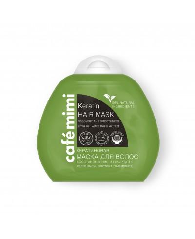 CAFE MIMI Keratynowa maska do włosów, 100ml