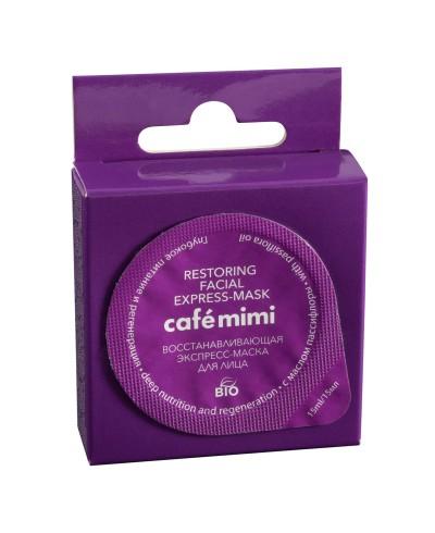 CAFE MIMI Maska do twarzy Regenerująca, 15ml
