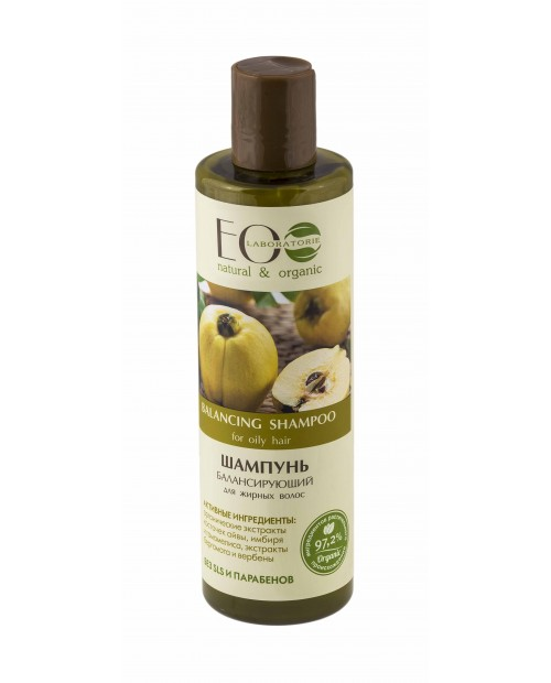 EOLab Zrównoważony szampon do włosów przetłuszczających się, 250ml