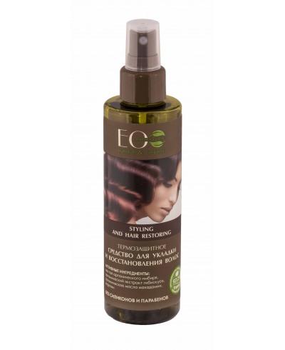 EOLab Środek do układania i regeneracji włosów Termo ochrona, 200ml