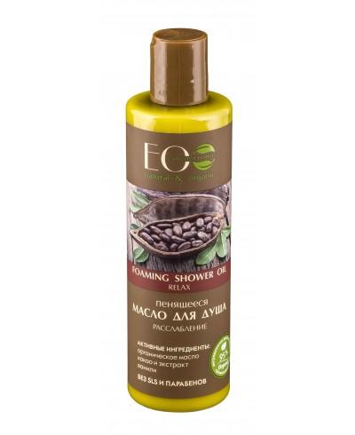 EOLab Relaksujący pieniący się olejek pod prysznic, 250ml