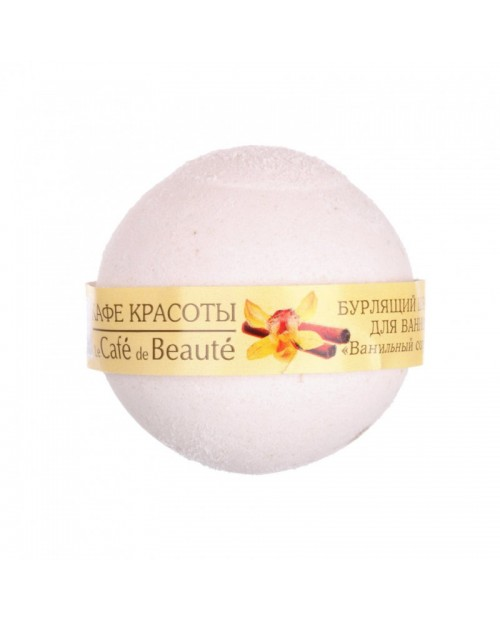 Le Cafe de Beaute Musująca kula do kąpieli Waniliowy sorbet, 120g