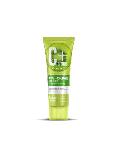 C+Citrus Scrub do twarzy, 75 ml