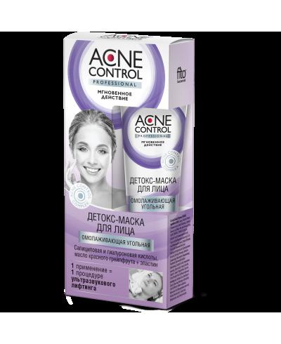 Acne Control Detoks-maska do twarzy Odmładzająca, 45ml