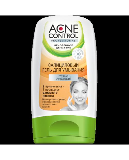 Acne Control Żel do mycia twarzy Oczyszczający, 150 ml