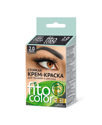FITOCOLOR Farba do brwi i rzęs, kolor grafit, 2x2ml