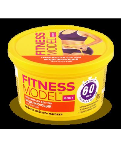"""Scrub-masaż do ciała """"Modelujący"""", 250 ml"""