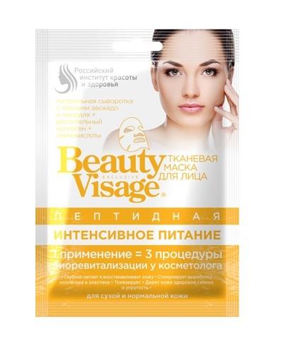 """BV Peptydowa maska do twarzy w płachcie """"Intensywne odżywianie"""" z serii """"Beauty Visage"""", 25 ml"""