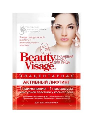 """BV Placentowa maska do twarzy w płachcie """"Aktywny lifting"""" z serii """"Beauty Visage"""", 25 ml"""