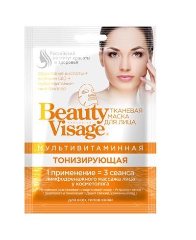 """BV Multiwitaminowa maska do twarzy w płachcie """"Tonizująca"""" z serii """"Beauty Visage"""", 25 ml"""