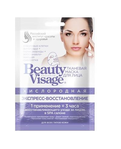 """BV Tlenowa maska do twarzy w płachcie """"Ekspres regeneracja"""" z serii """"Beauty Visage"""", 25 ml"""