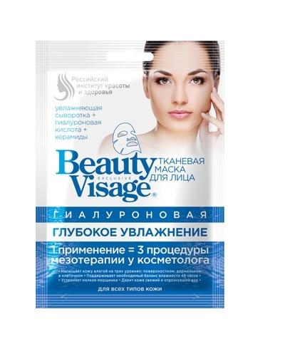 """BV Hialuronowa maska do twarzy w płachcie """"Głębokie nawilżenie"""" z serii """"Beauty Visage"""", 25 ml"""