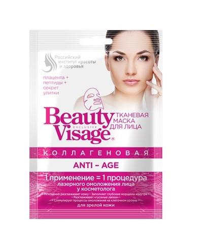 """BV Kolagenowa maska do twarzy w płachcie """"Anti-age"""" z serii """"Beauty Visage"""", 25 ml"""