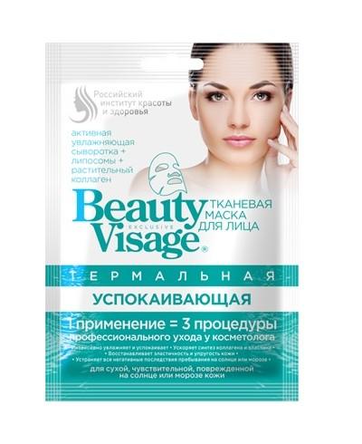 """BV Termalna maska do twarzy w płachcie """"Łagodząca"""" z serii """"Beauty Visage"""", 25 ml"""