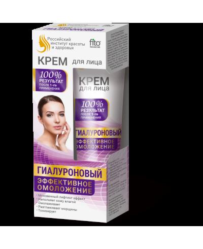 Hialuronowy krem do twarzy efektywne odmłodzenie, 45ml